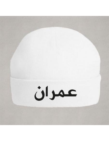 cadeau personalisé islamique Bonnet personnalisable fille ou garçon