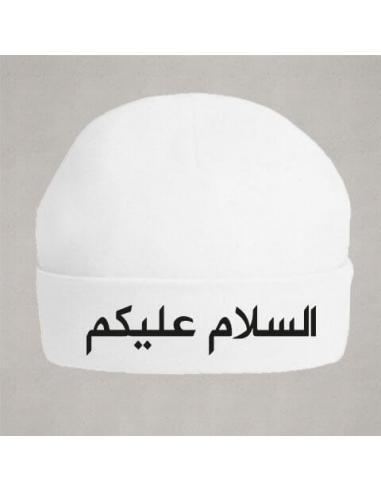 "Bonnet de naissance ""Salam aleykoum"" en arabe"