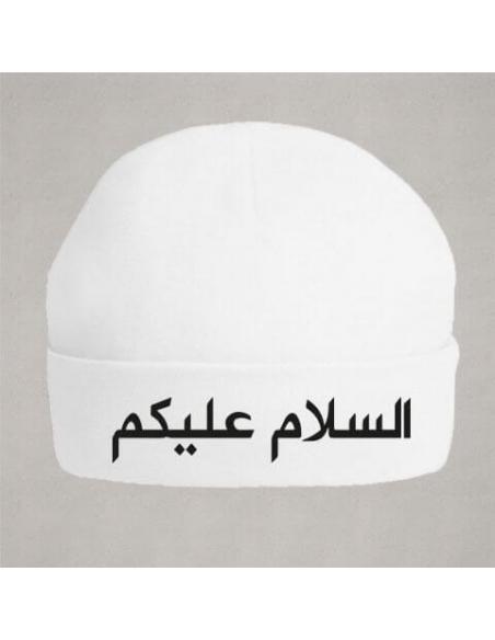"Bonnet de naissance ""Salam aleykoum"" en arabe noir"