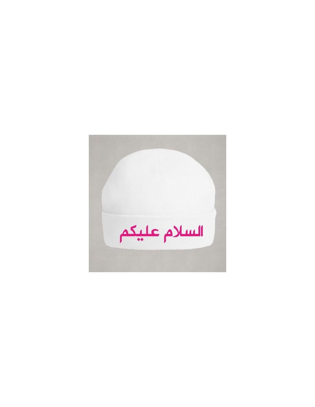 """Bonnet de naissance """"Salam aleykoum"""" en arabe rose"""