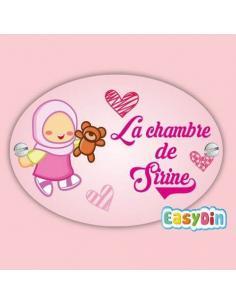 Plaque de porte Petite Muslima Nounours