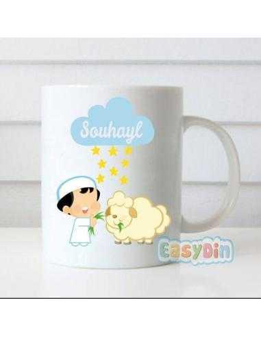 """Mug personnalisé """"Petit Musulman"""""""