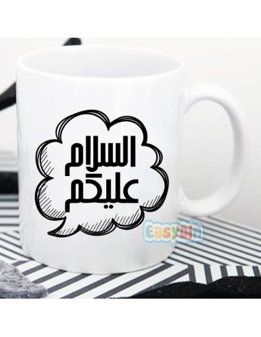 Mug salam aleykoum en arabe