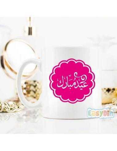 "Mug ""Aïd moubarek"" en arabe"