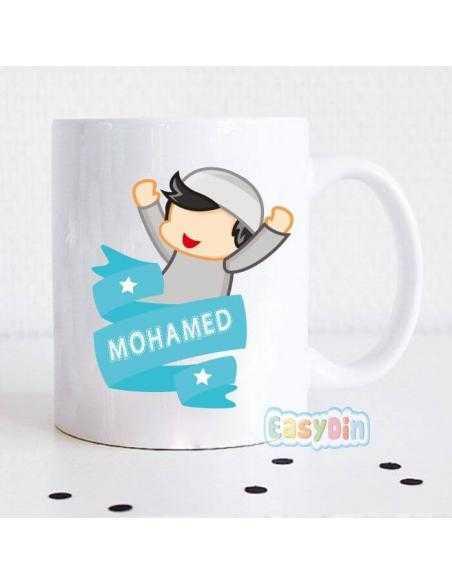 "Mug personnalisé ""Petit Muslim"""