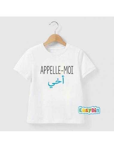 """Tee shirt """"Appelle-moi akhy"""" en arabe"""