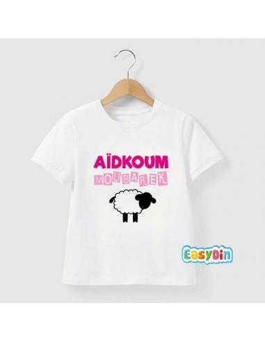 """Tee shirt fille """"Aïd Koum Moubarek""""."""