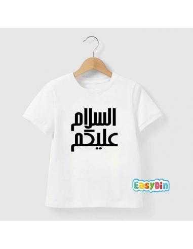 Tee shirt Salam aleykoum en arabe