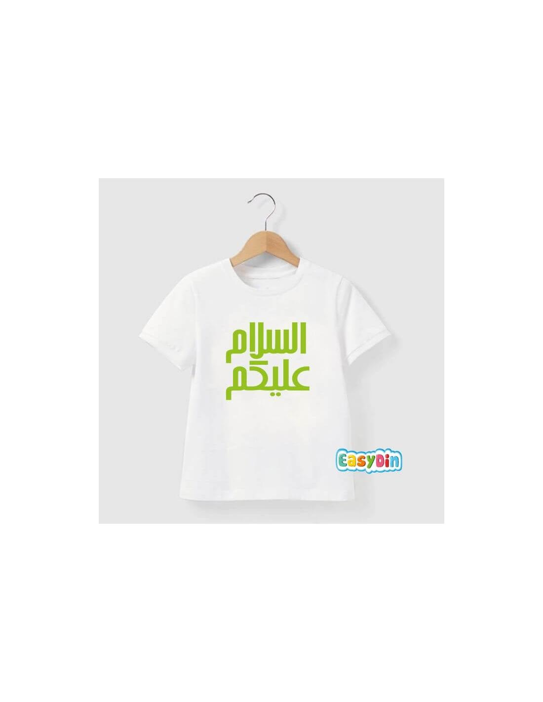 Tee shirt enfant sans image islam
