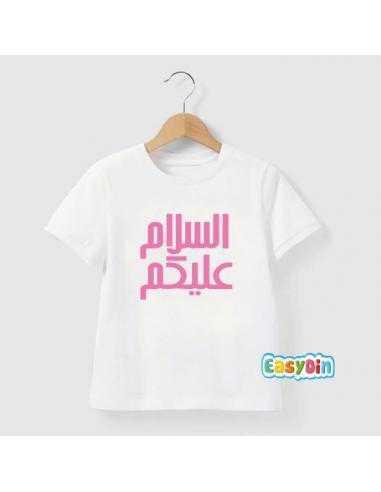"Tee shirt ""Salam aleykoum"" en arabe"
