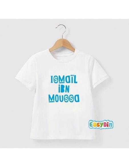 tee shirt prenom enfant ibn bleu