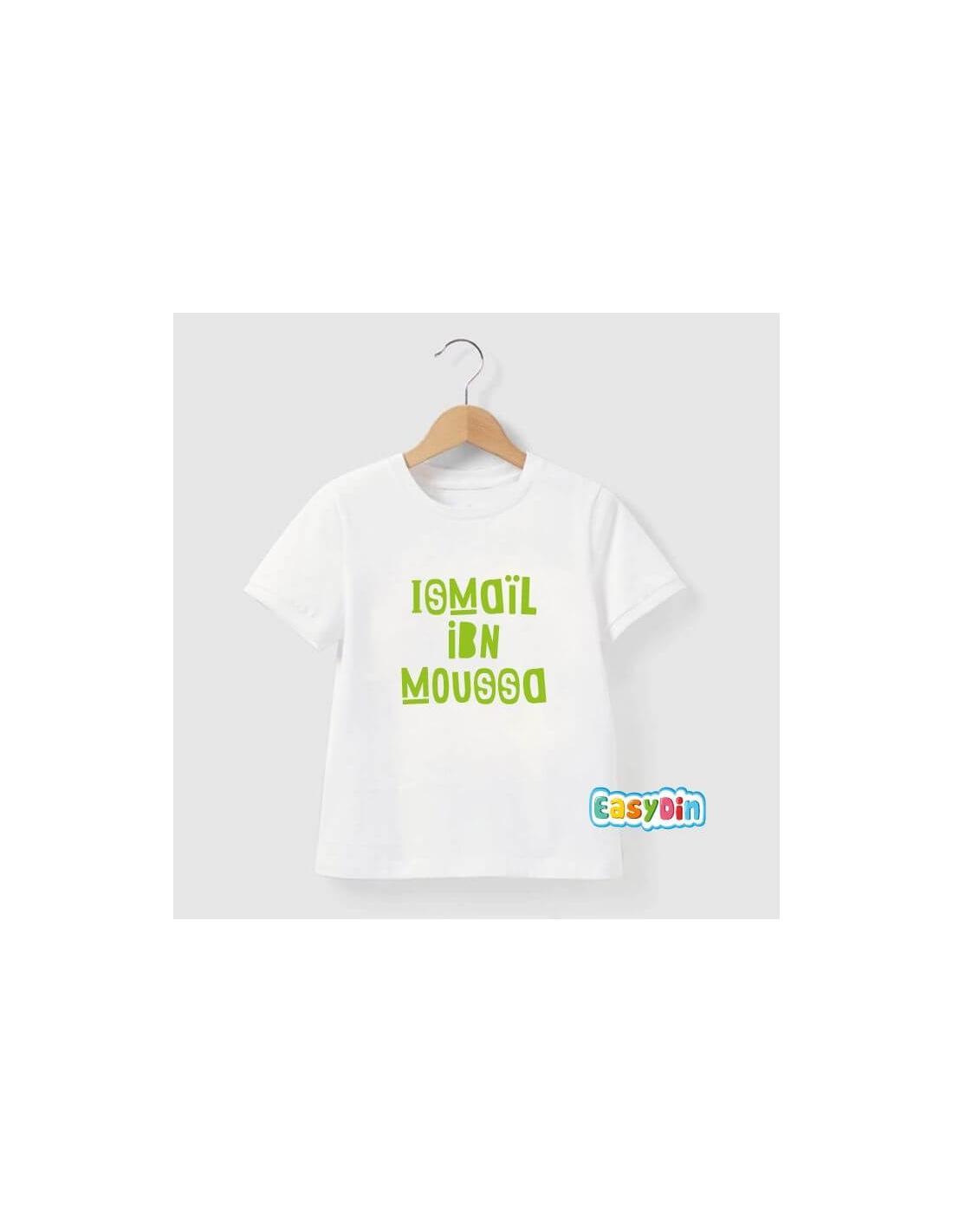 tee shirt prenom pere islam