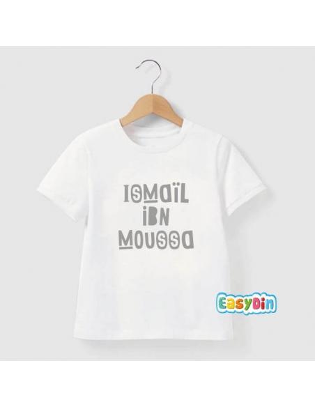 prenom ismail tee shirt personnalise