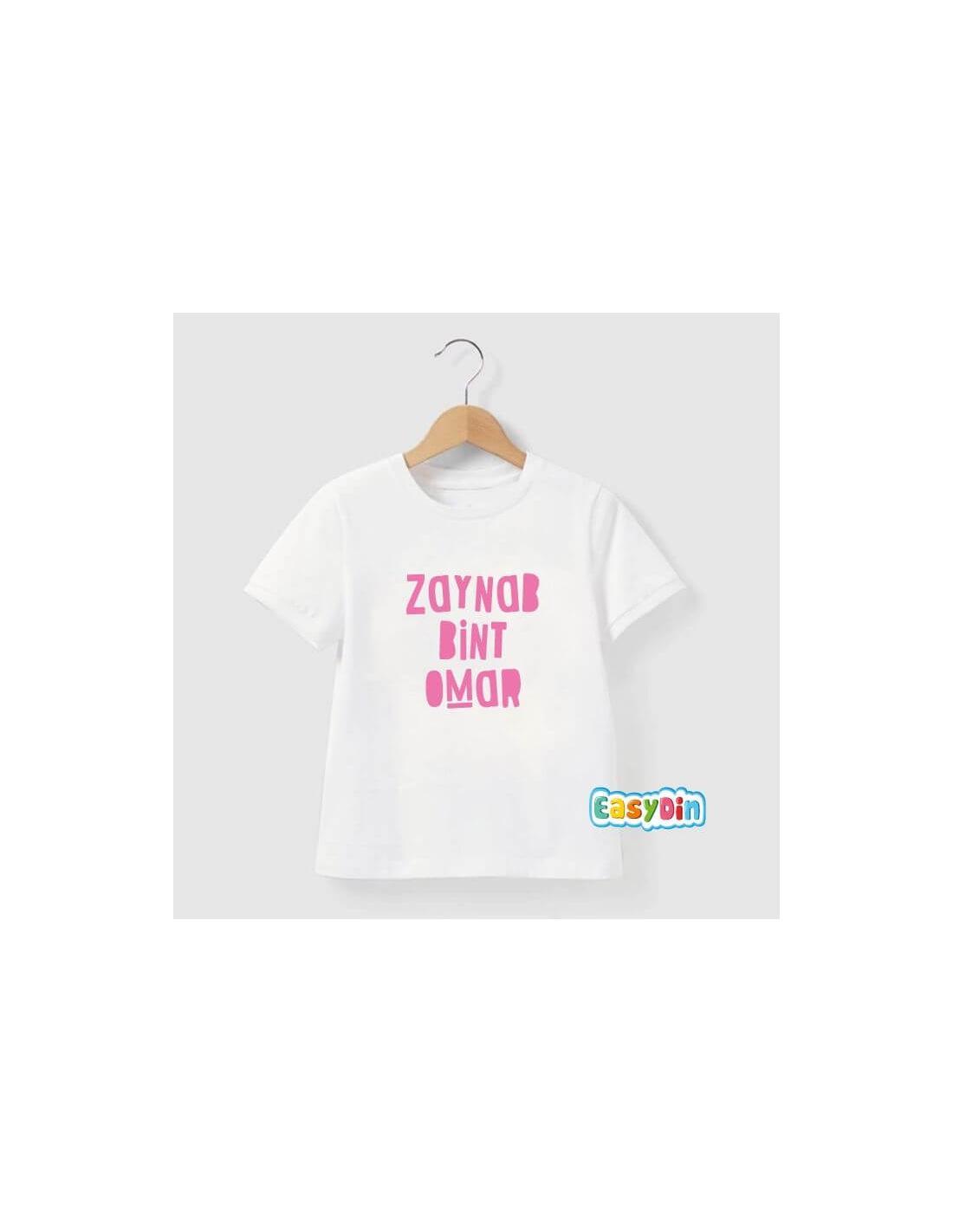 tee shirt bint personnalisable