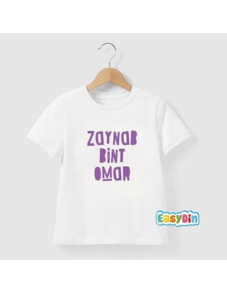 tee shirt enfant bint musulmane