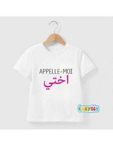"""Tee shirt """"Appelle-moi oukhty"""" en arabe"""