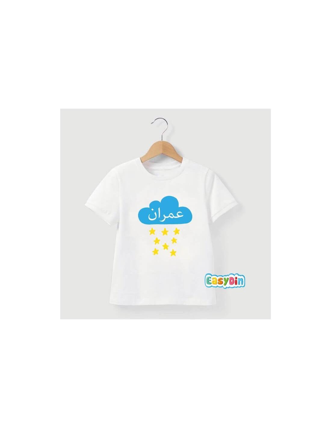 Tee shirt personnalisé nuage étoiles