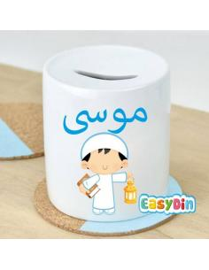 Tirelire Petit Muslim Lanterne