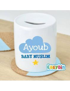"Tirelire personnalisée ""Baby Muslim"""