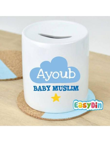 Cadeau musulmanTirelire personnalisée mixte nuage