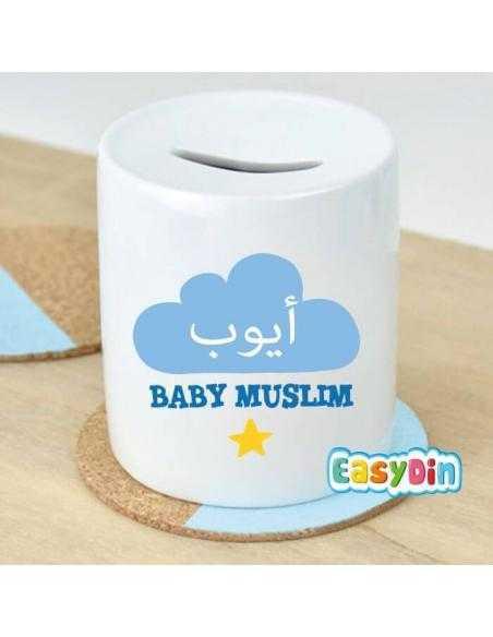 Idée cadeau naissance islam Tirelire personnalisée mixte nuage
