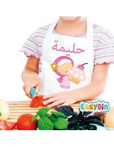 Tablier personnalisable Petite Muslima