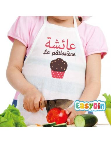 """Tablier enfant personnalisé """"La Pâtissière"""""""