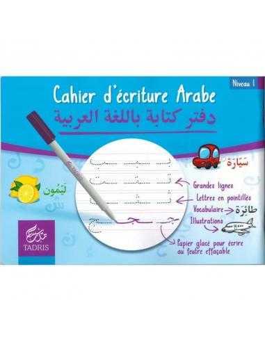 apprendre l'arabe Cahier d'écriture Arabe