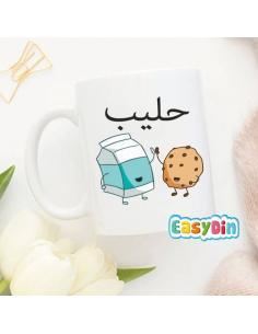 Mug gourmand حليب