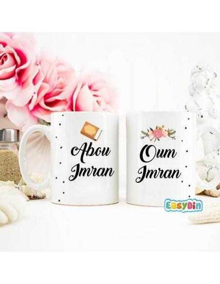 """Idée cadeau original musulmanMug duo """"abou et oum"""""""
