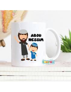 "Le abou dans la religion musulmanMug personnalisé Kounya ""abou"""