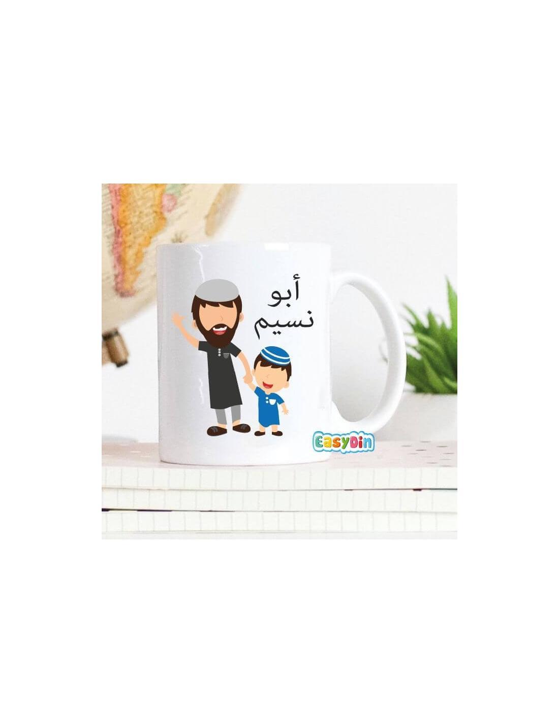 """Mug personnalisé Kounya """"abou"""" le pere en islam"""