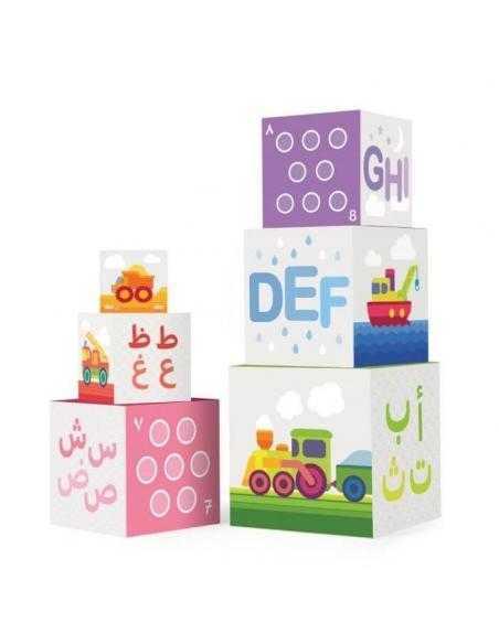 PAS CHER JOUETS ISLAMIQUELudo'cubes arabe/Français