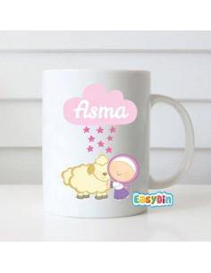 "Mug personnalisé ""Petite Muslima"""