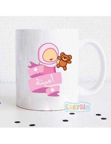 "Mug personnalisé ""Petite Muslima Nounours"""
