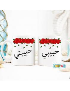 Mug duo Habibi & Habibati