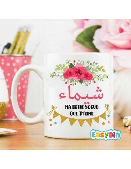 """Mug personnalisé """"Belle Soeur"""""""