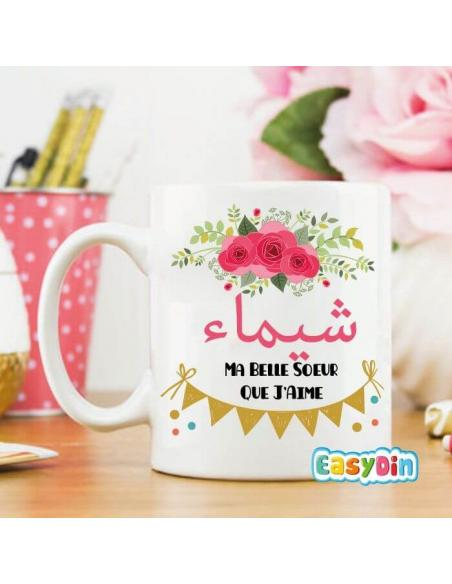 "Petit dejeuner marocain Mug personnalisé ""Belle Soeur"""