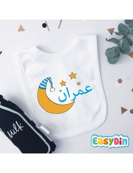 Bavoir arabe  personnalisable lune garçon