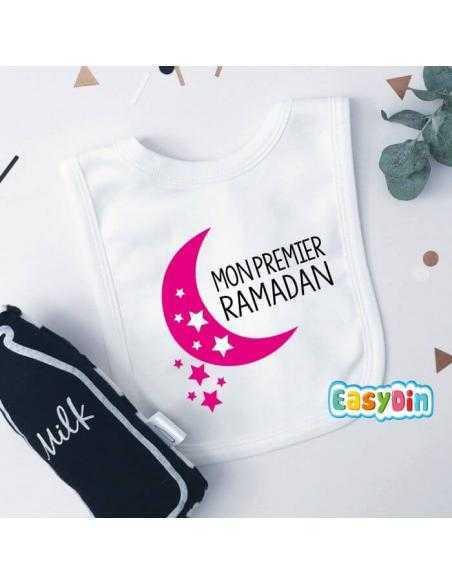 "Bavoir bébé ""Mon Premier Ramadan"""