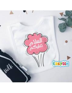 "Bavoir ""salam aleykoum"" en arabe rose"