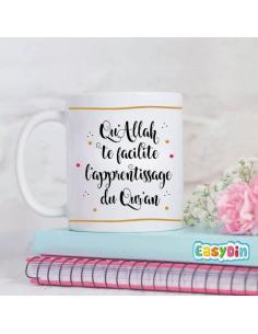 """APPRENdre le coran Mug personnalisé """"Apprentissage du Qur'an"""""""