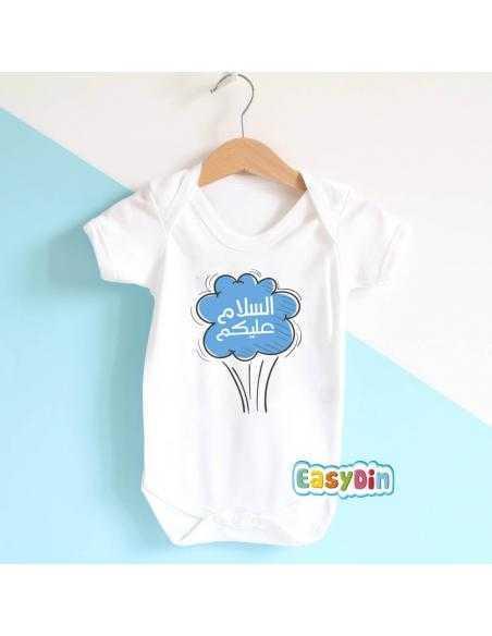 """Body bébé """"salam aleykoum"""" arabe"""