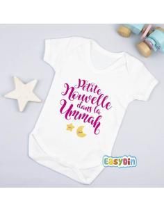 """Body bébé """"Nouvelle dans la ummah"""""""