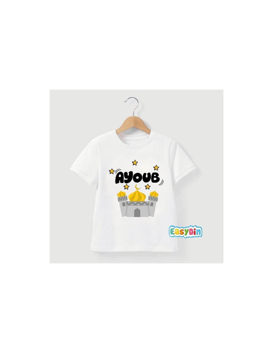 ... shirt personnalisé masjid Tee-shirt manches courtes personnalis