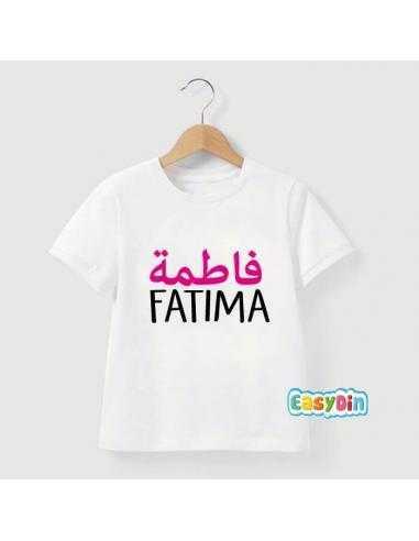 Tee-shirt enfant prénom arabe/français