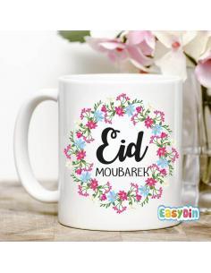 Mug Eid Moubarek