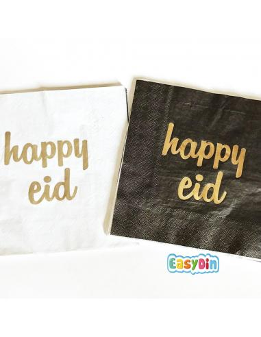 "Serviette en papier ""Happy Eid"""