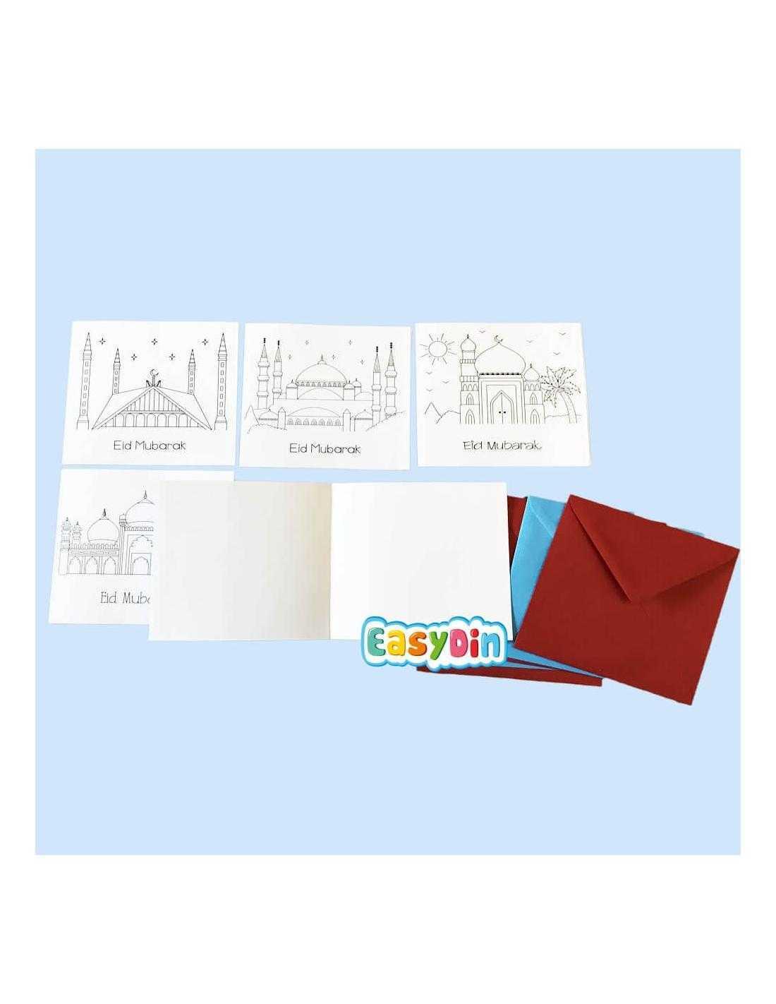 Lot de 5 cartes à colorier mosquée ( eid mubarak)