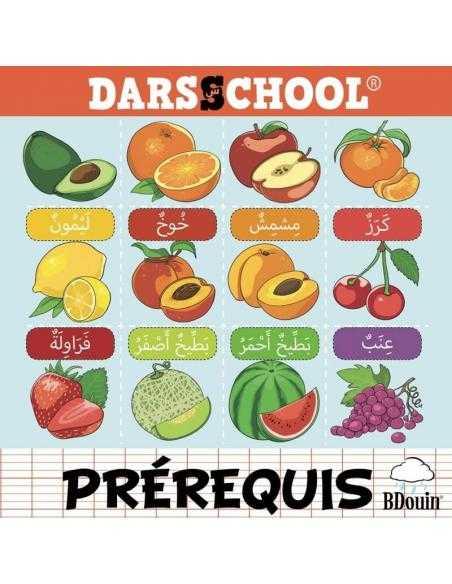 DarssSchool : Prérequis